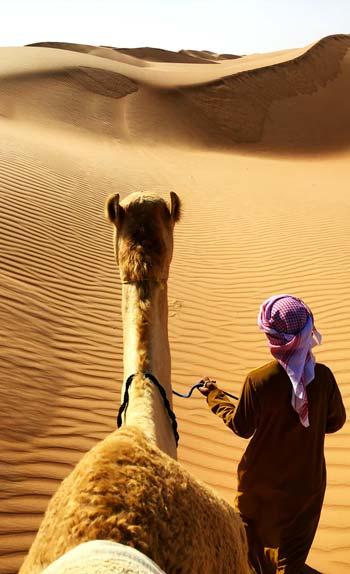Guide Voyage Oman