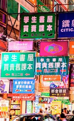 Langues chinoises