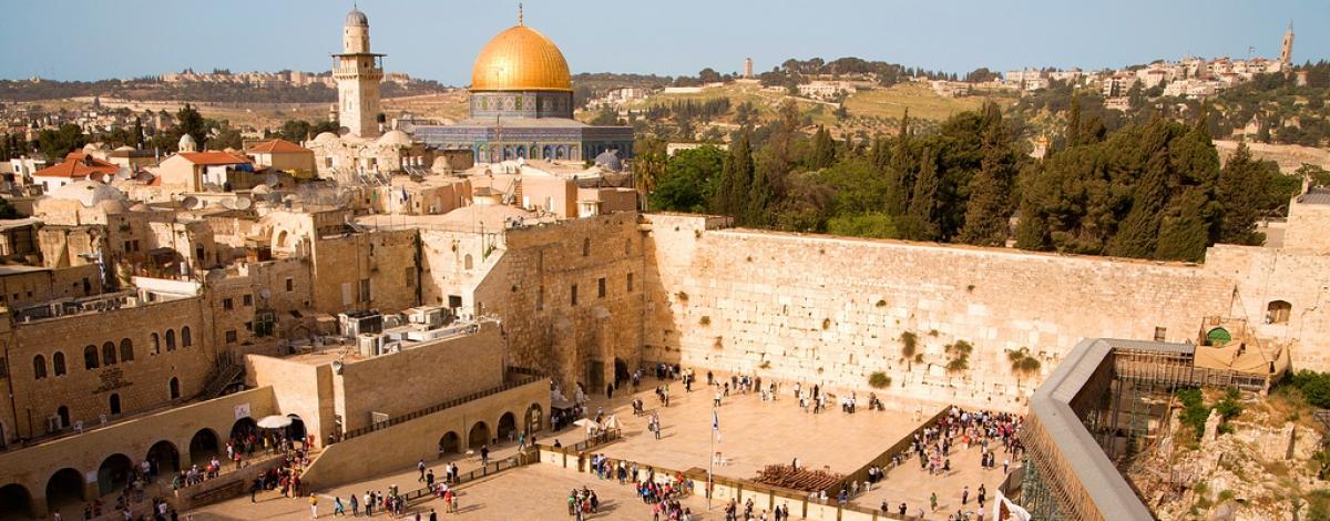 Escapade à Jérusalem