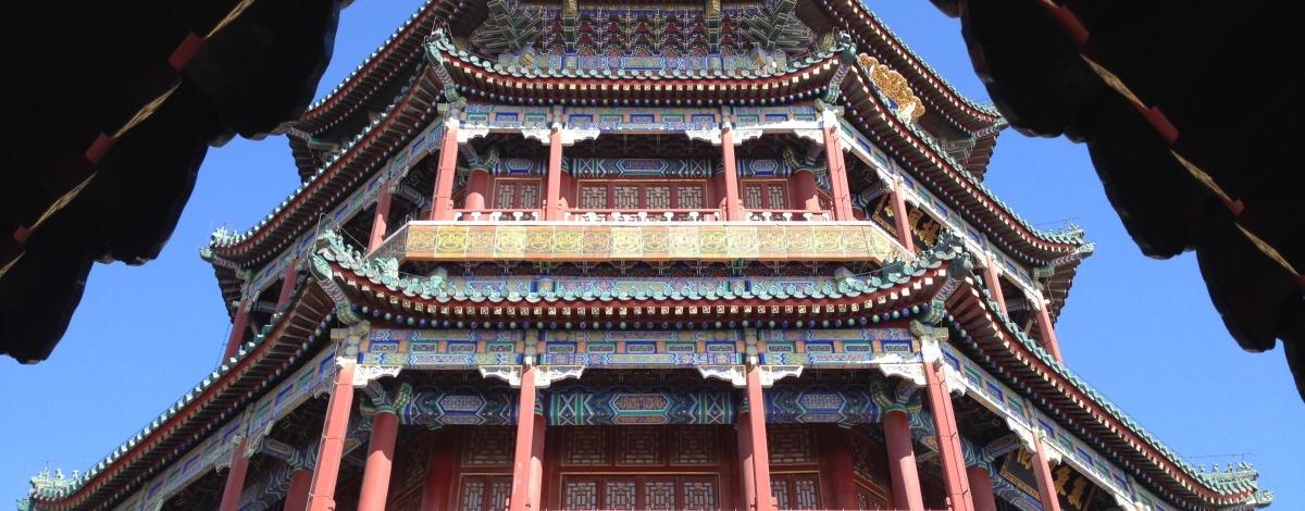 Découverte de Pékin – Hôtels 4*