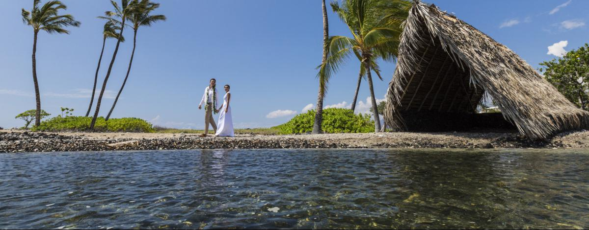 Mariage de rêve à Hawaii