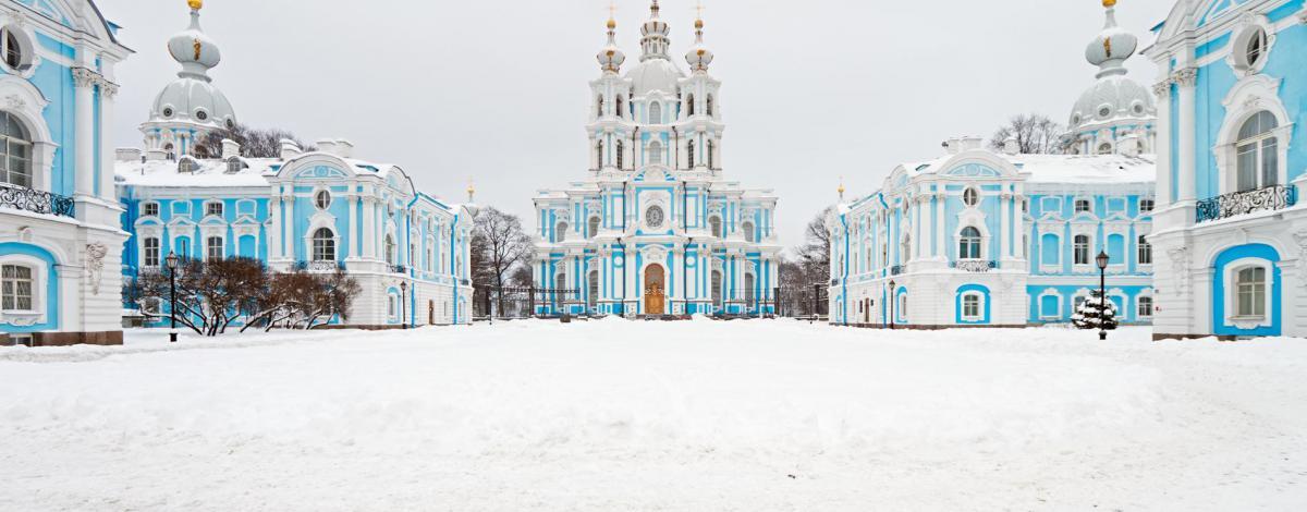 Le charme de l'hiver russe à Saint-Pétersbourg