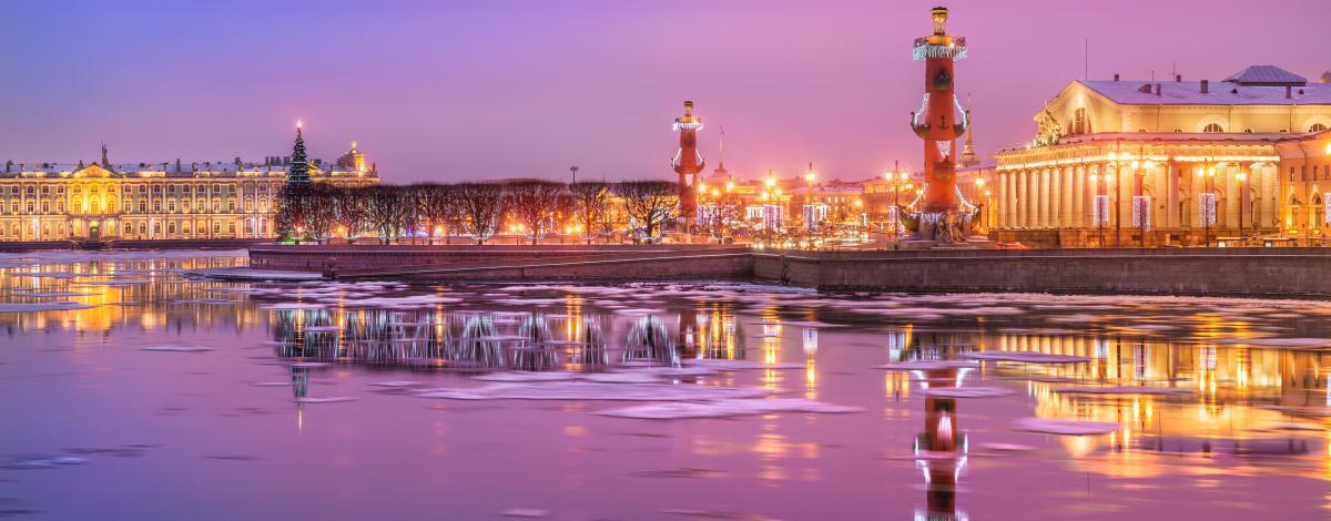 Les fêtes de fin d'année Moscou et Saint-Pétersbourg